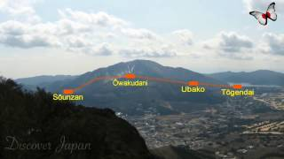 Discover Japan:Trip To Hakone Hot springs area in Japan 箱根の旅 08-04-2014