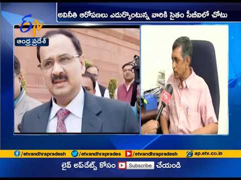 CBI Internal war | Centre Using CBI as 'Political Tool' | Lotsatta's Jayaprakash Narayana