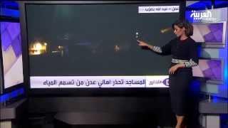 عائلات يمنية نازحة تسكن في أنابيب صرف المياه