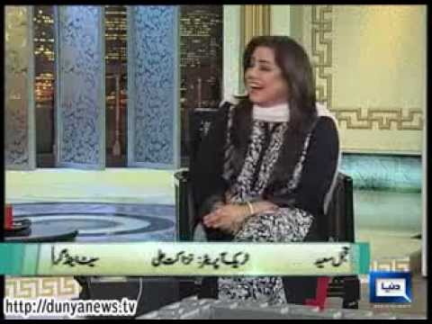 Dunya News - Hasb-e-haal -- 28-feb-2014 video