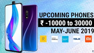 Upcoming Phones 10000 to 30000 in (June 2019) | Upcoming Mobiles India | New Smartphones Coming Soon