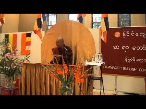 U Thu Mingala Tayar 03-08-2013 Amsterdam video