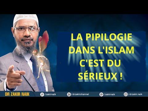 LA PIPILOGIE UNE SCIENCE DE L'ISLAM  !