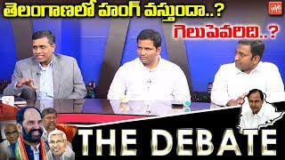Special Debate On Election Counting | Hung in Telangana Elections..? | TRS Vs Mahakutami