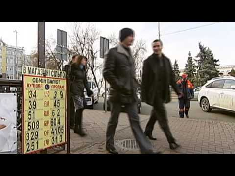 Ukraine Currency Slump: Ukrainian officials decide to put more control on currency operations