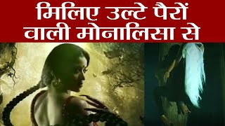 Monalisa's HORROR look from NAZAR will scare you, FIRST look out। FilmiBeat