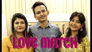 Love Match Game With Raja Movie Starcast | Saurdeep Kumar, Swarada Joshi, Nishita Purandare
