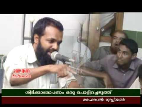 Angadipuram Mukamukam 03 Faisal Musliyar
