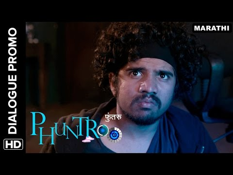 Madan's Heart Is Broken By Ketaki | Phuntroo | Dialogue Promo