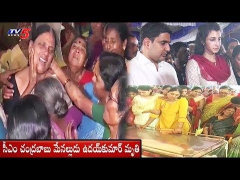 CM Chandrababu's Nephew Uday Kumar Funeral Updates | Chittoor Dist | TV5 News