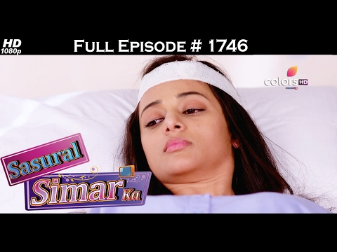 Sasural Simar Ka - 20th February 2017 - ससुराल सिमर का - Full Episode (HD) thumbnail