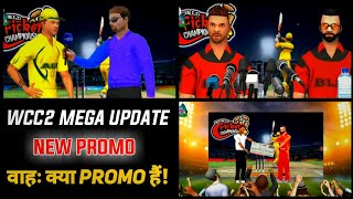 2019 New Mega Update Trailer | Wcc2 New Mega Update Trailer |VIP Box,Players Interviews, Auction Cel