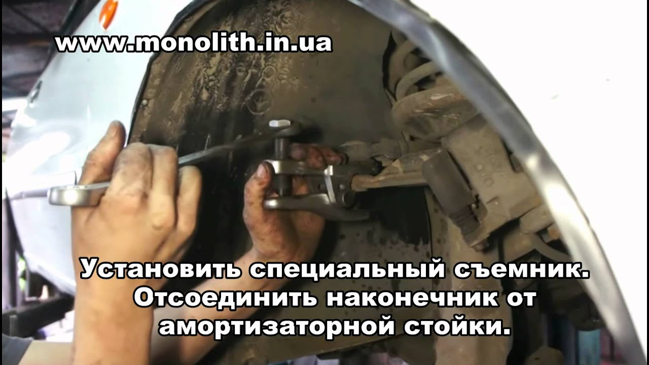 наконечник рулевой тяги - YouTube