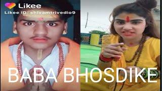 Baba BhosdiKe Tik Tok New Viral Video Song 2019 Musically App Full HD 1080p