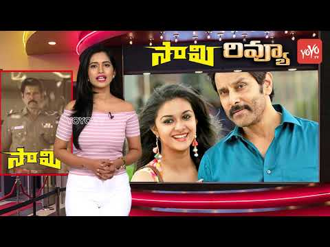 Saamy 2 Review | Vikram | Keerthy Suresh | Devi Sri Prasad | Saamy 2 Telugu Movie | YOYO TV Channel