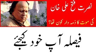 Nusrat Fate Ali Khan - Last 7 Days Of Legend