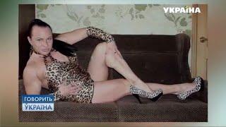 Докажу, что я – женщина (полный выпуск) | Говорить Україна