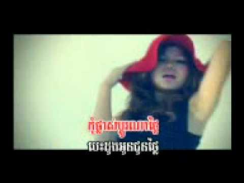 khmer nhac dance hay{kienoanhnokhmermusic@yahoo.com.vn}.mp4