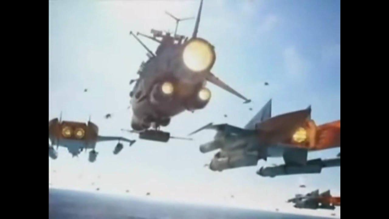 宇宙 199 ヤマト パチンコ 戦艦