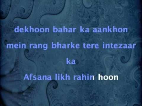 Afsana Likh Rahi Hoon - Dard (1947)