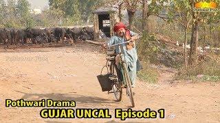 Gujjar Uncal | Shahzada Ghaffar | Best Comedy Drama 2018 Episode 1
