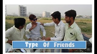 Type Of Friends || ASR FAN CLUB ||