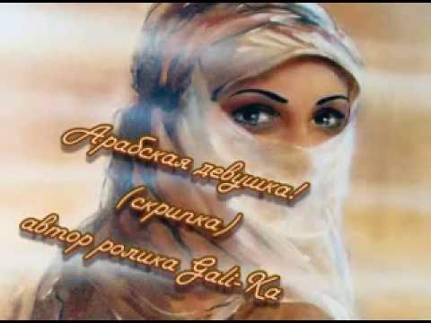 Arabic music. mp3