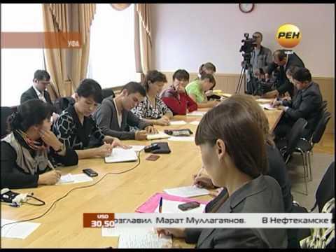 Зарплата учителей в башкирии
