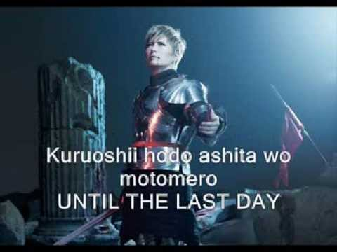 Until The Last Day- Gackt