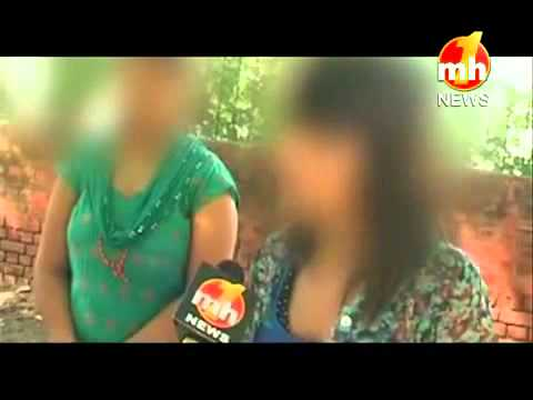 MMS Scandal - Doshi Kuri Utay Hamla - Panchkula four girls shoot girl nude mms