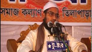 সিলেটে সেরা বয়ান/New Bangla Waz 2017 Mufti Habibur Rahman Misbah kuakata