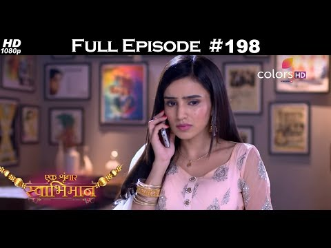 Ek Shringaar Swabhimaan - 20th September 2017 - एक श्रृंगार स्वाभिमान - Full Episode thumbnail