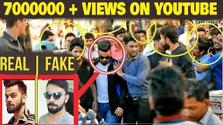 Fake Celebrity Prank | VIRAT KOHLI | Fans Awesome Reactions