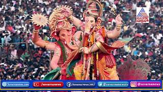 Ananth Chaturdashi: Importance and Story Behind Ganesh Idol Immersion
