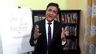 God of Success -