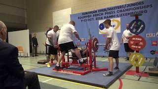 European Equipped Bench Press - Women Open -47kg -63kg