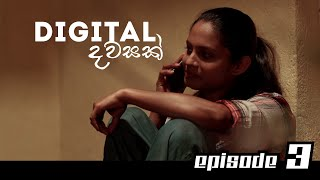 Digital Dawasak | Episode 03 | 23rd January 2021