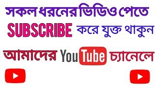Subscribe and bell icon