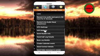 অন্যের ফোনের সব কিছু  দেখুন ,সে কোথায়ে আছে কি করছে/ how  to control friend mobile bangla