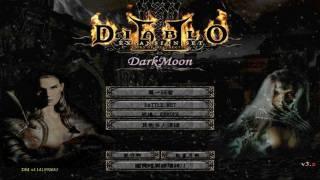 Обзор мода Dark Moon. Часть 1.