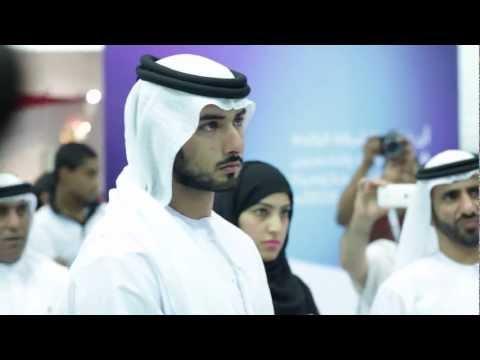سمو الشيخ ماجد بن محمد بن راشد آل مكتوم في منصة هيئة الصحة بدبي - Gitex 2012