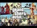 GTA 5 прохождение серия 23 Ограбление Мерриуэзер mp3