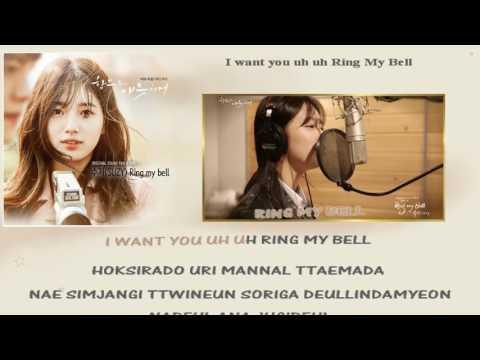 Suzy Ring My Bell 수지 Karaoke Instrumental Official