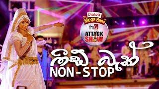 Non-Stop | FeedBack | FM Derana Attack Show Elpitiya