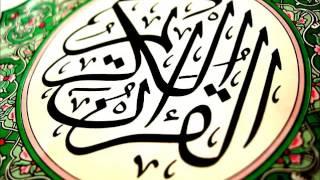 018 - Al Kahf - Mahmoud Khalil Al-Husary (Murattal Fast)
