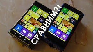 Nokia Lumia 1320 - Nokia Lumia 1520. Сравнение!  / Арстайл /