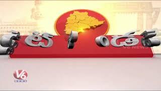 Minister Indrakaran Reddy Start Olympic Run | RTC Employees Dharna | Telangana State Roundup