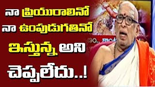 Brahmin Mudigonda Sankara Sarma Sensational Comments In Live Discussion
