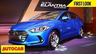 2016 Hyundai Elantra | First Look | Autocar India
