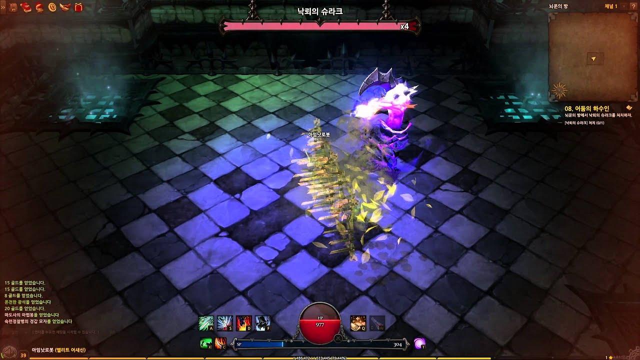 Dungeon Striker Wallpaper Dungeon Striker 3rd Cbt